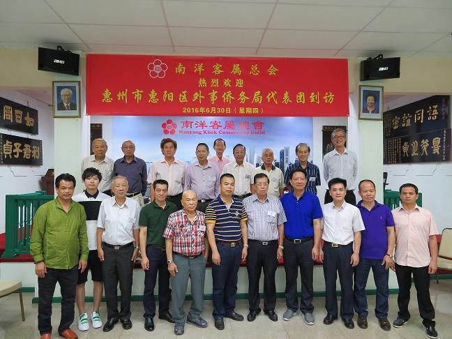 惠州市惠阳区外事侨务局代表团到访