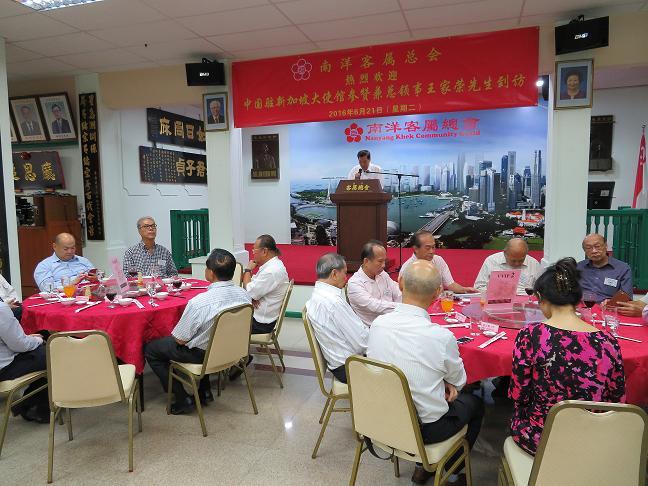 中国驻新加坡大使馆到访交流