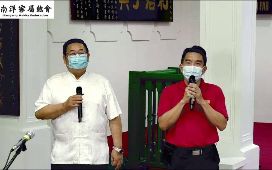 《狮城说客》第5集由丰顺会馆和惠州会馆联袂演出